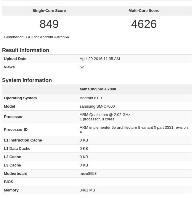 Spesifikasi Samsung Galaxy C7 Pro